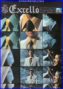Original Vintage Poster Japanese Mens Fashion Suit Tie 1970 Japan Excello Cloth