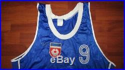 Yugoslavia, Adidas, match worn basketball jersey, vintage, 80s-90s, retro